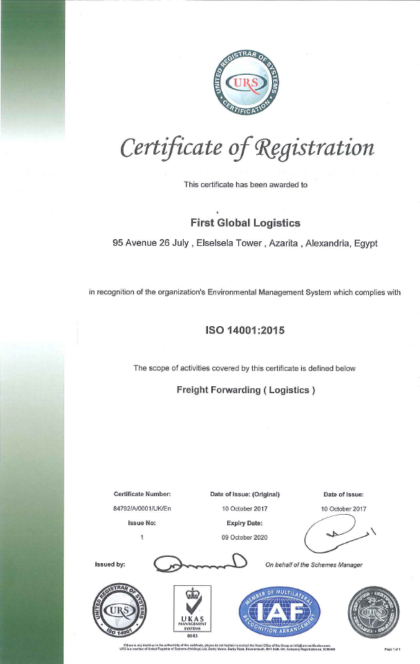 First Global Logistics receives ISO 14001:2015 certificate!