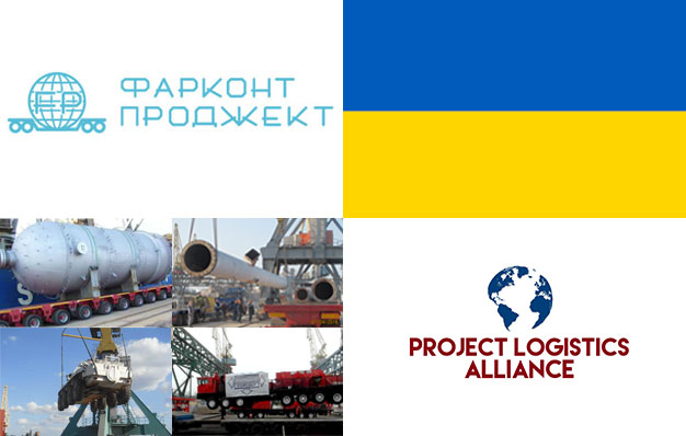 PL Alliance welcomes first Ukrainian member Farcont Project LLC!