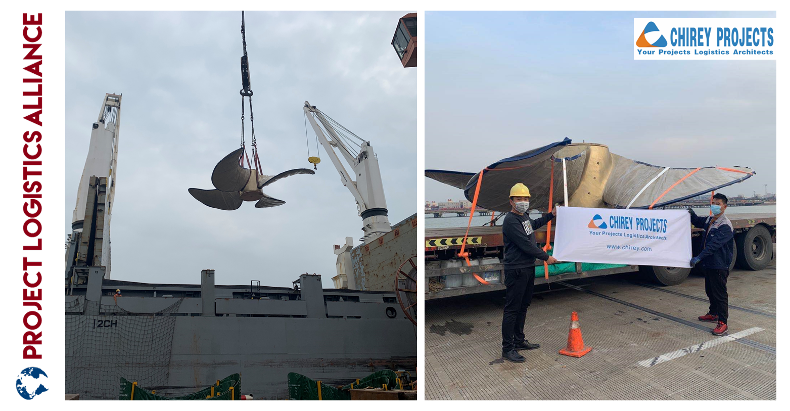 CHIREY Transports Marine Propeller From Chinese Factory To End User
