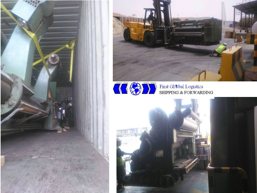 Production Machinery Project from Riyadh to Alexandria